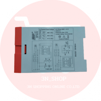 3N SHOP 14 min
