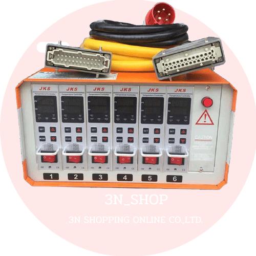 Hot runner Temperature Controller   3N-JKS SERIES
